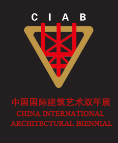 中国国际建筑艺术双年展/The 5th China International Architectural Biennial(CIAB2013)